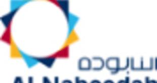 Al Naboodah Careers